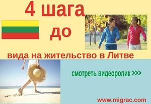 4 шага2